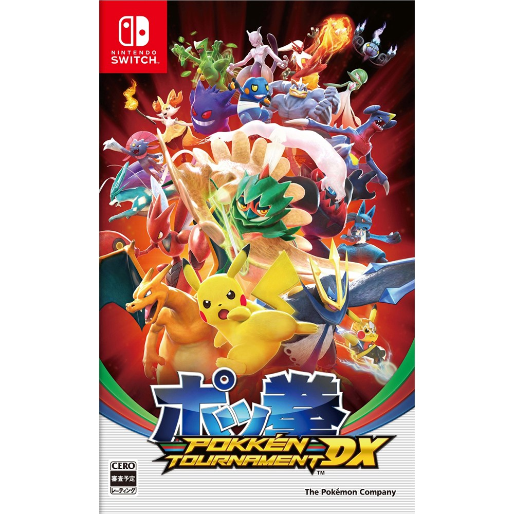 닌텐도 스위치 폭권 포켓몬 토너먼트 DX 일본판 (영어지원), [G] 포켓몬 폭권 DX (452132922606)