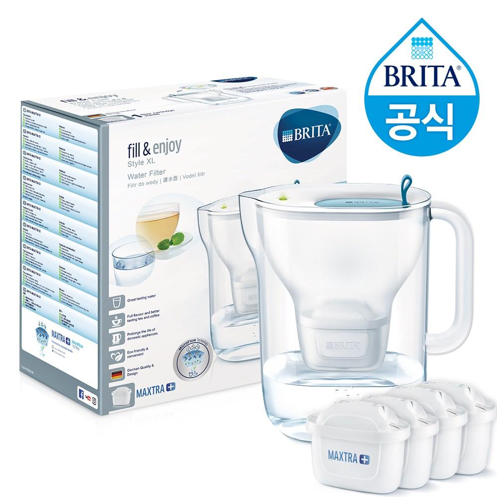 브리타 스타일XL 3.6L 블루 +필터 5개월분 정수기