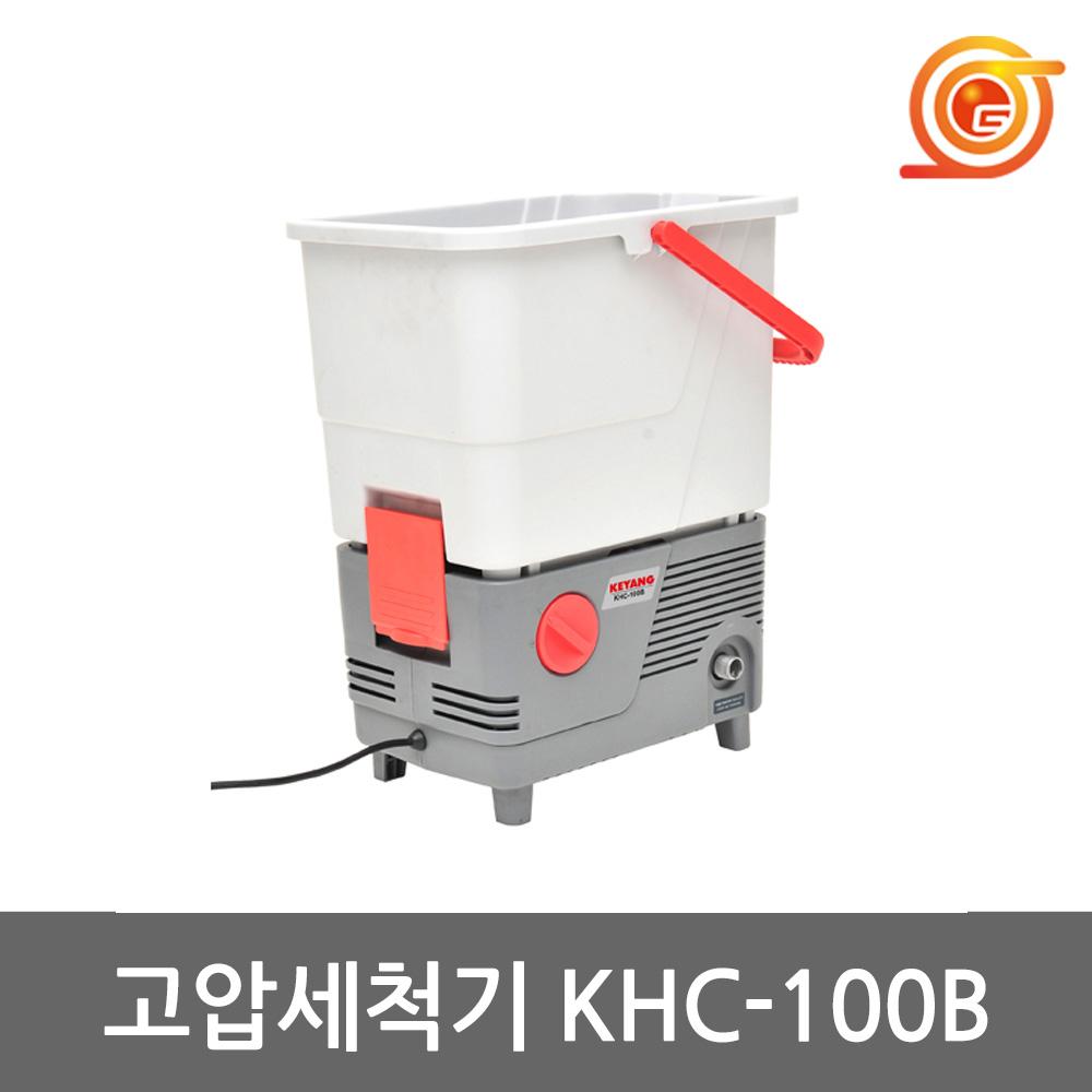[계양] 고압세척기 KHC-100B 1400W 세차 물청소 에어컨실외기청소 세차건포함, 1