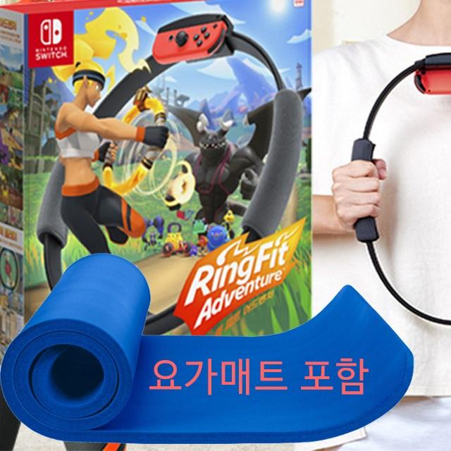 닌텐도 스위치 링피트 어드밴처 + 요가매트포함 다이어트 게임기, 링피트 + 요가매트16m 색상랜덤