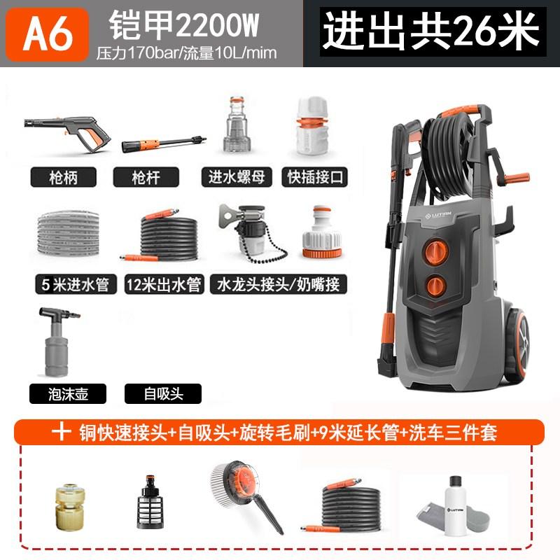 세척기 그린네모 고압 세차기 가정용 220v매직세차기구 전자동 휴대용 세차 펌프, T05-(2200W파이프)엘리트 A-모두 26미터+접착식+구리가 빠른+회전 브러시