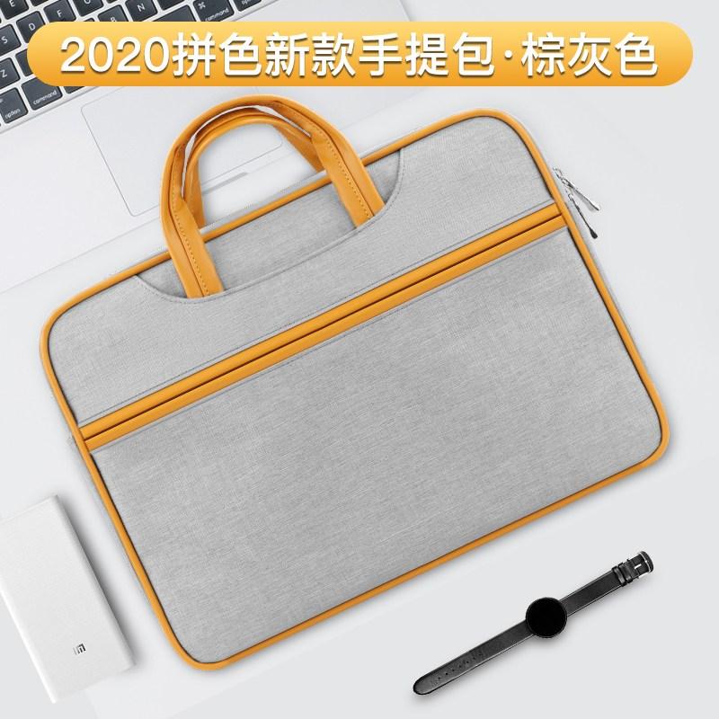 Lenovo Xiaoxin pro13 노트북 가방 air14 화웨이 matebook 여성 13.3 인치 macbook 휴대용 노트북 mac 남성, 01 2020 새로운 컬러 매칭-휴대용 심플 스타일 브라운 그레이_02 13 인치