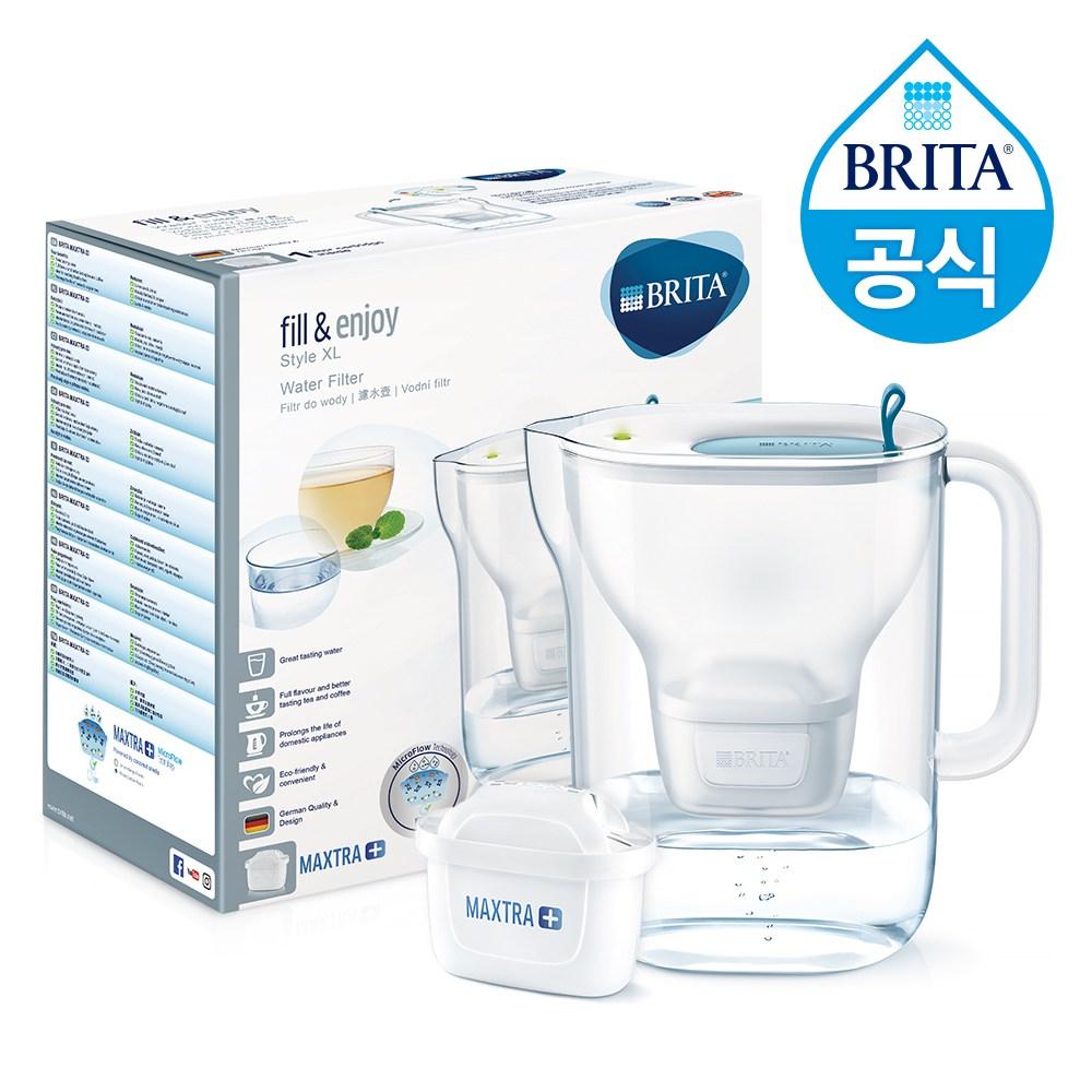 브리타 스타일XL 3.6L 블루 +필터 1개월분 정수기