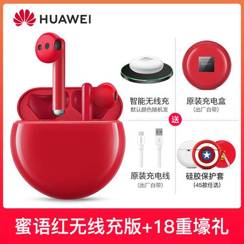 해외 Huawei 블루투스 이어폰, 옵션03, 01.공식 표준