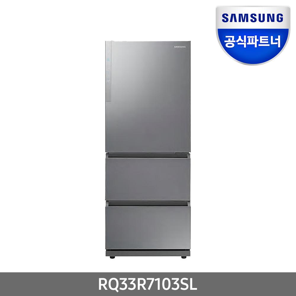 삼성전자 공식인증점 김치플러스 김치냉장고 RQ33R7103SL 스탠드형