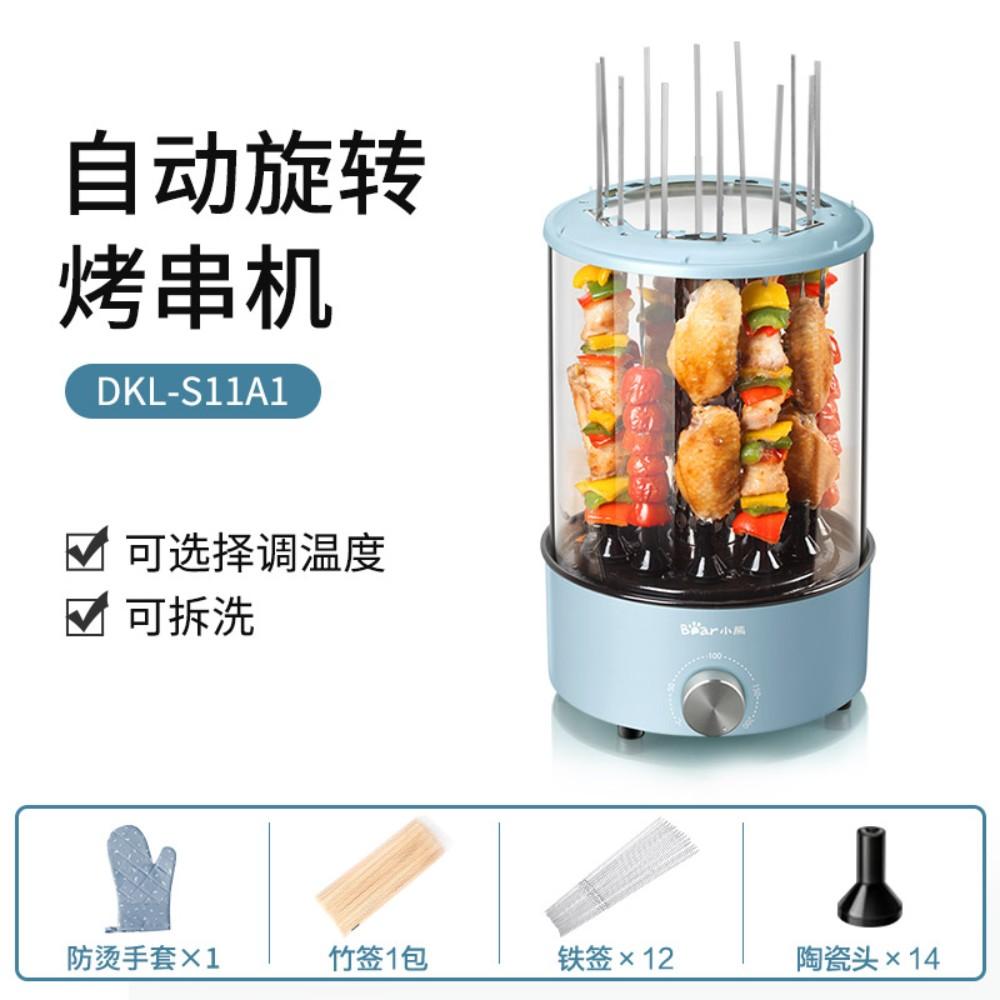 그릴 가정용 자동 회전 꼬치 구이 기계 실내 무연 작은 불고기 기계 케밥 제위 안방그릴 연기안나는전기그릴, 하늘색
