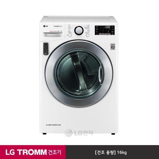 [LG] LG TROMM ALL NEW 건조기 신모델 RH16WNAN (용량 16kg), 일반설치