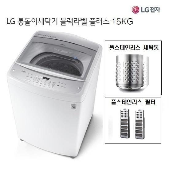 LG 통돌이 세탁기 15kg 블랙라벨 플러스 T15WU [화이트], 단품