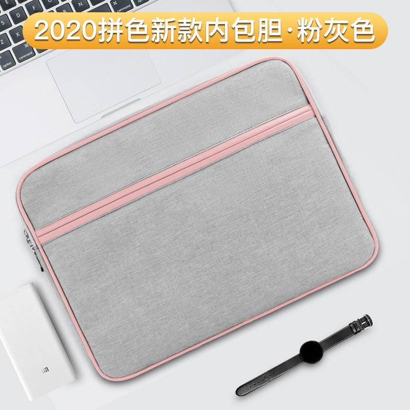 Lenovo Xiaoxin pro13 노트북 가방 air14 화웨이 matebook 여성 13.3 인치 macbook 휴대용 노트북 mac 남성, 07 2020 신색 배색 이너 백 · 핑크 그레이_02 13 인치