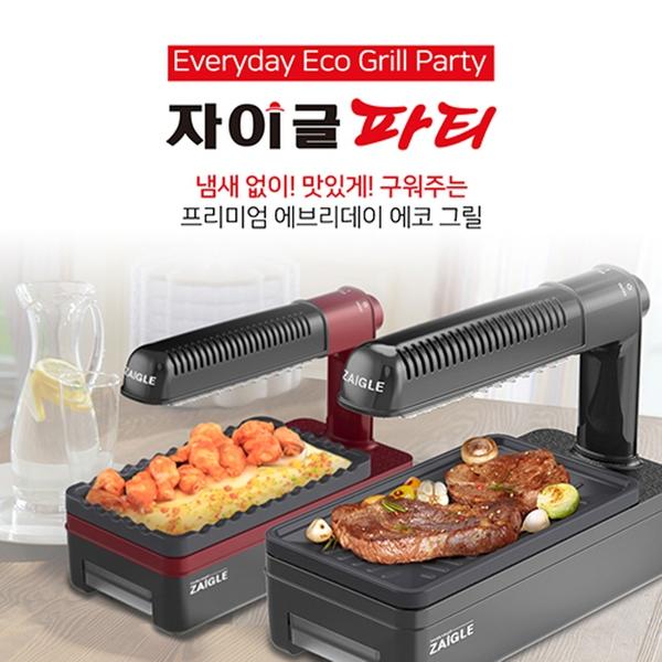 자이글 파티 레드 ZG-K2011, 단일상품