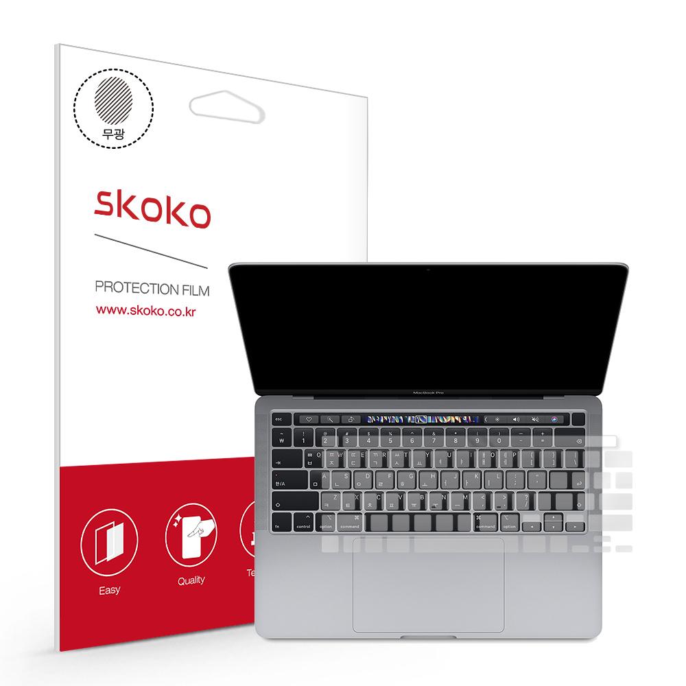스코코 맥북프로 2020 13인치 터치바 일반형 키보드 보호필름, 단품